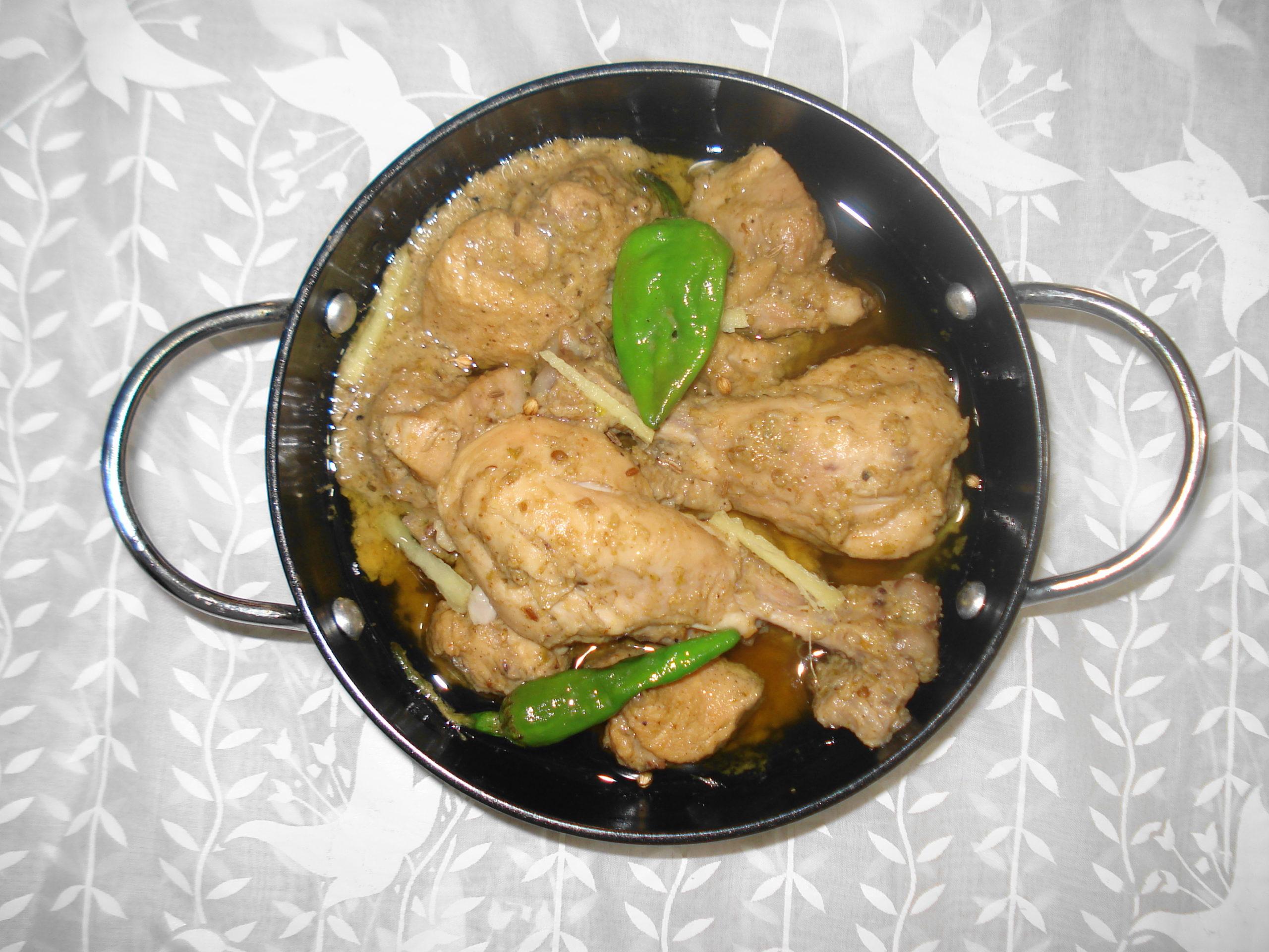 Chicken_White_Karahi